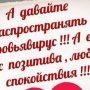 В Каменске-Уральском создана группа ВКонтакте для помощи друг другу