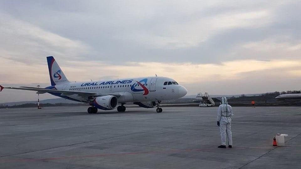 69 россиян прилетели в Екатеринбург из Турции