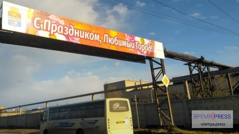 Каменск-Уральский продолжает преображаться к майским праздникам