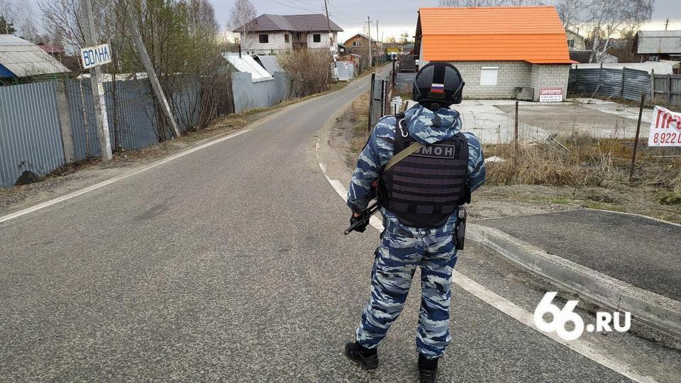 Появились новые подробности ликвидации боевиков, готовивших теракт в Екатеринбурге