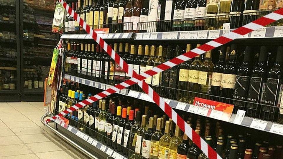 Евгений Куйвашев ограничил торговлю алкоголем в Свердловской области