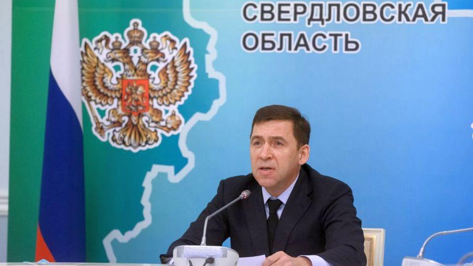 """Куйвашев попал в рейтинг губернаторов """"с сильным влиянием"""""""