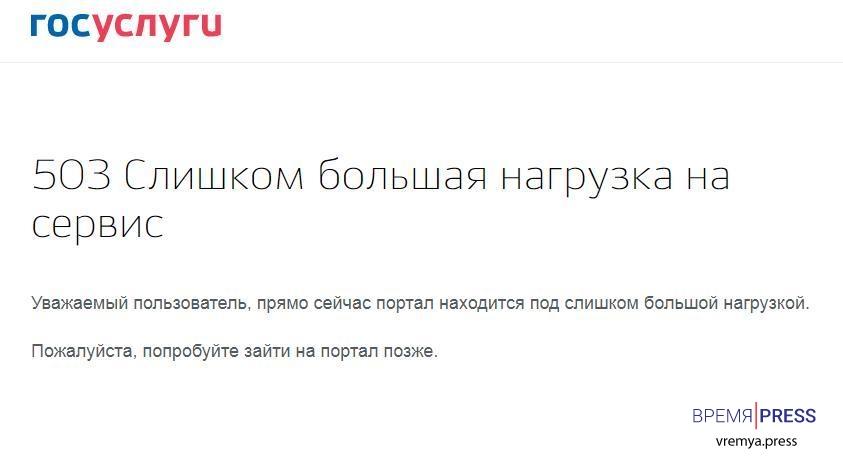 Выплата в 10 000 рублей на детей от 3 до 16 лет: подводные камни