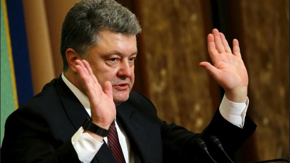 Против экс-президента Украины Порошенко заведено уголовное дело за госизмену