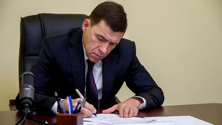 Решение губернатора продлить ограничения в Свердловской области вызвало негативную реакцию у жителей региона