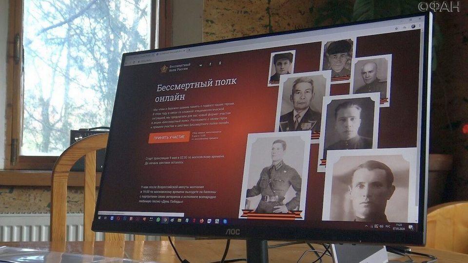 """СКР вычислил по IP 10 россиян, отправивших фото Гитлера на акцию """"Бессмертный полк"""""""