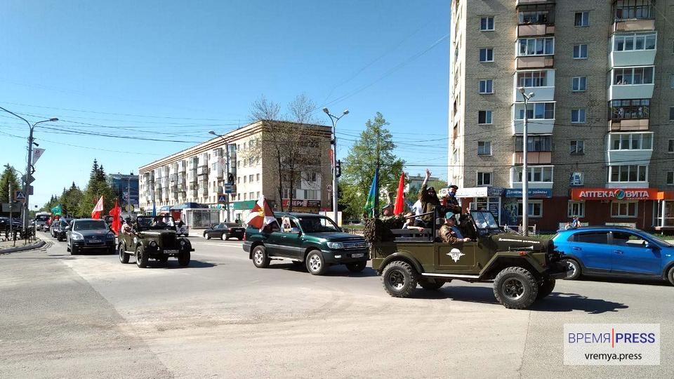 День Победы в Каменске-Уральском