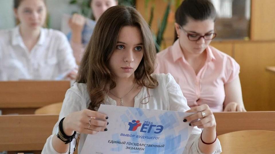 Глава Минздрава РФ заявил, что ЕГЭ в мае и июне 2020 года не состоится