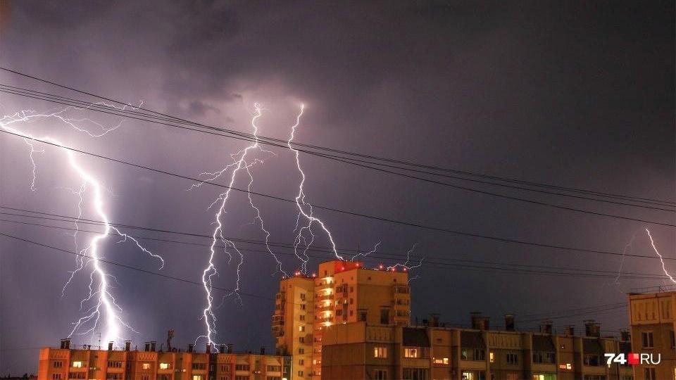 МЧС выпустило штормовое предупреждение в Челябинской области