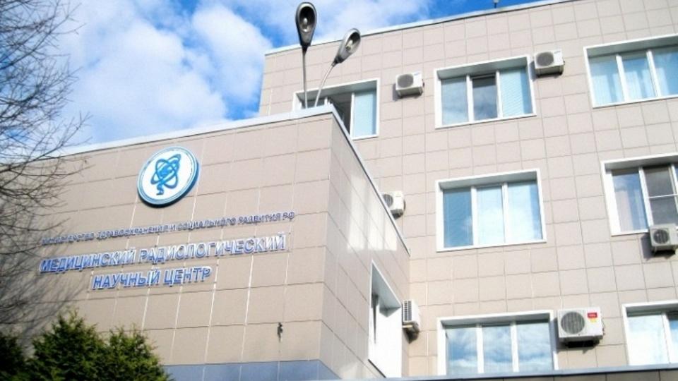 Один человек пострадал при взрыве в медцентре в Обнинске