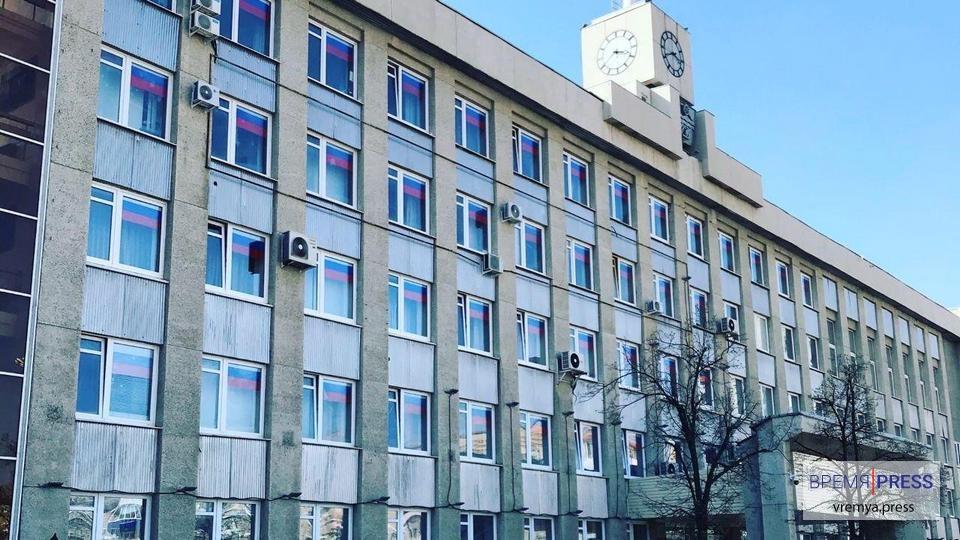 Голосование по поправкам в Конституцию РФ в Каменске-Уральском: главное