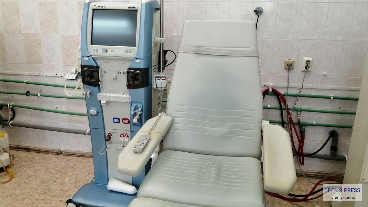 Новые аппараты гемодиализа появились для пациентов с почечной недостаточностью