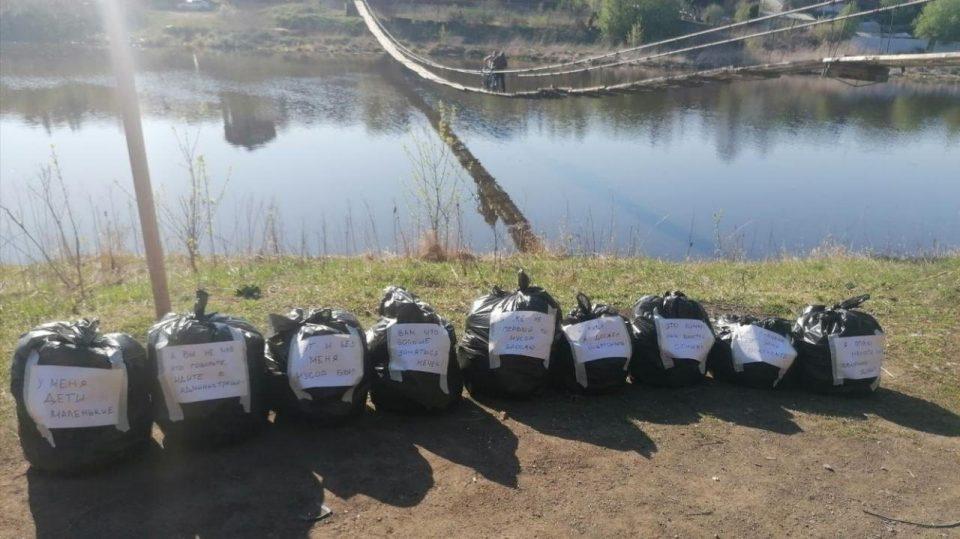 Каменцы запустили анонимный флешмоб по уборке мусора в лесу