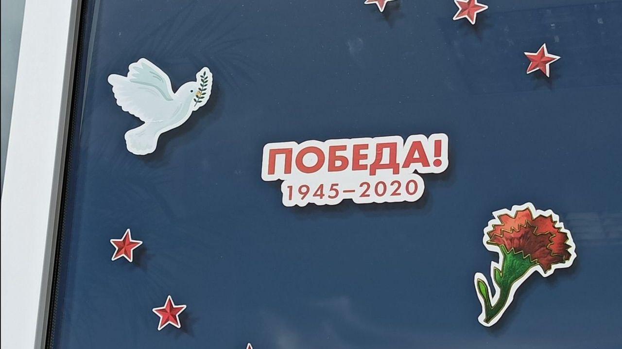 В Каменске-Уральском украсили окна к Дню Победы