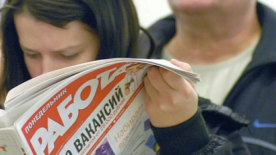 Росстат сообщил о росте числа безработных в РФ