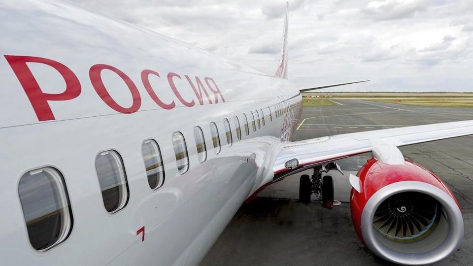 48 уральцев прибыли в Екатеринбург из Индонезии на вывозном самолете