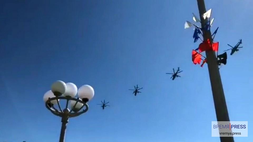 Вертолётная бригада из Каменска-Уральского примет участие в параде Победы в Екатеринбурге
