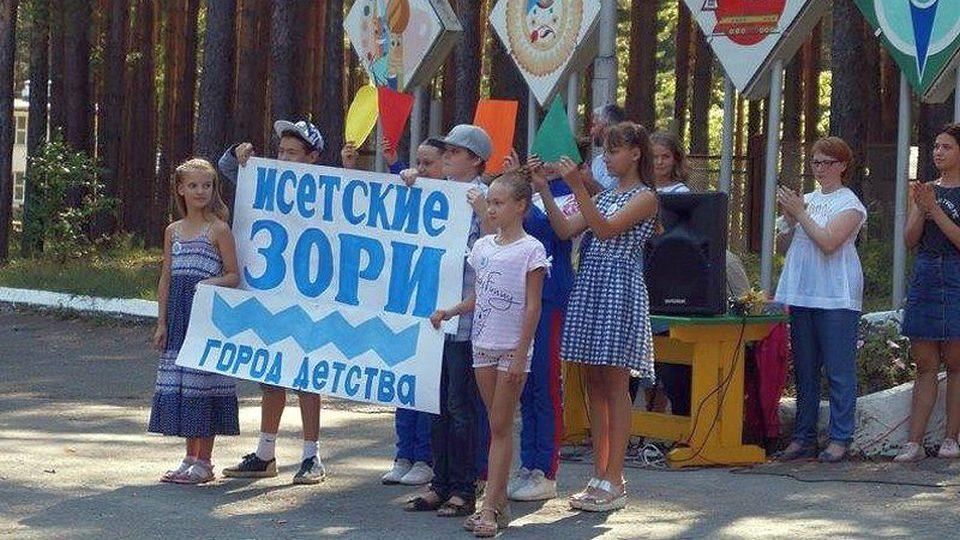 Загородные лагеря в Свердловской области откроют с 15 июня