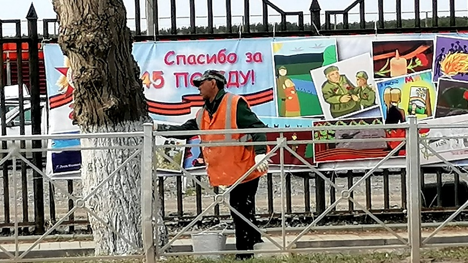 АО Горвнешблагоустройство прибрал город к майским праздникам