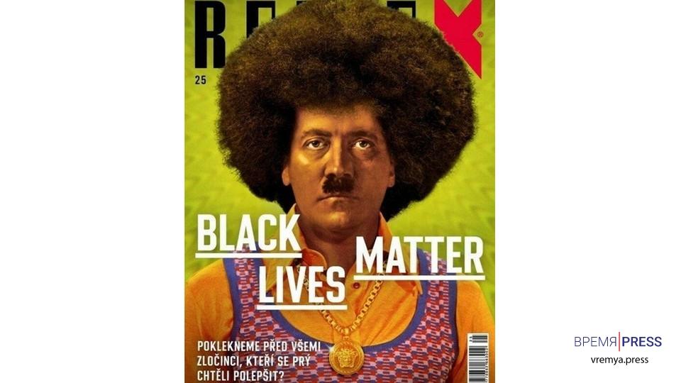 Чешское издание вышло с изображением афро-Гитлера на обложке