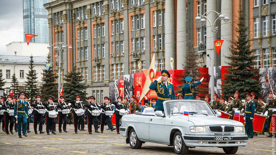 Парад Победы в Екатеринбурге разрешат посмотреть зрителям