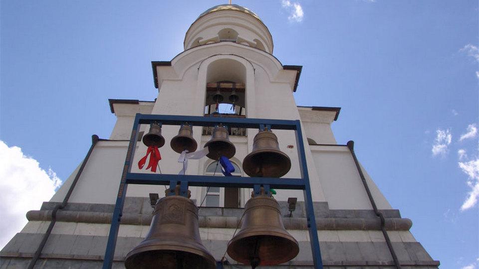 Колокольный фестиваль в Каменске-Уральском в 2020 году отменен