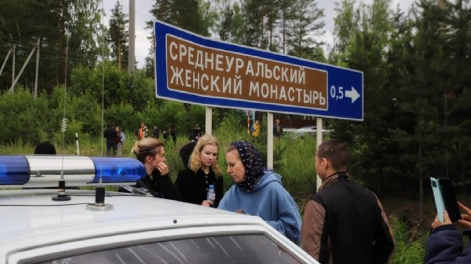 Ксения Собчак устроила дебош в Среднеуральском женском монастыре
