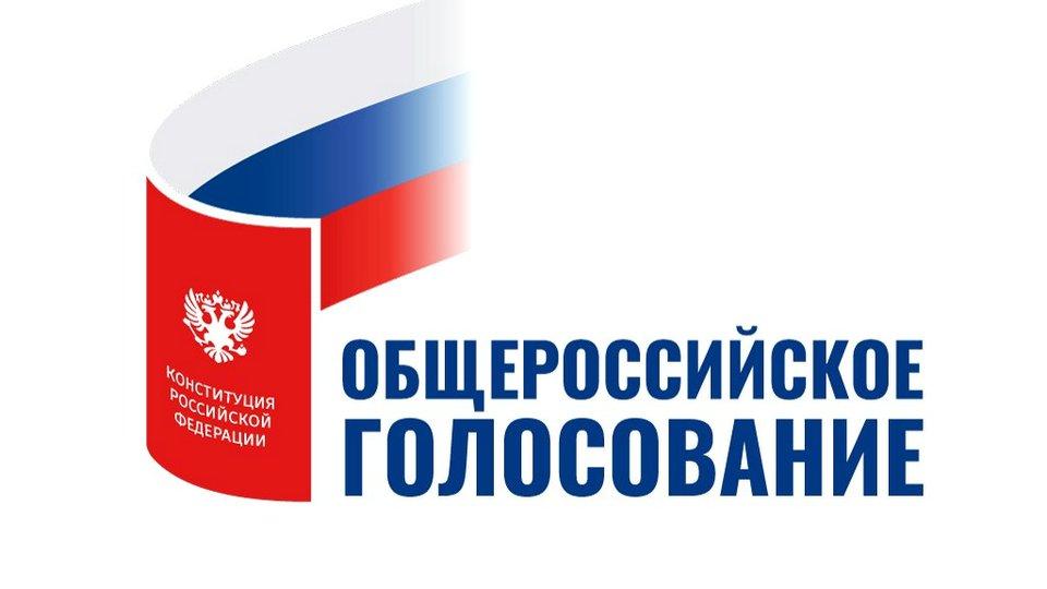 В Свердловской области началось досрочное голосование по поправкам в Конституцию