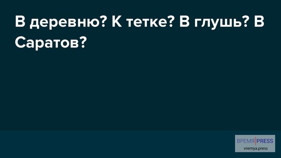 В Свердловской области продлён режим ограничений до особого решения