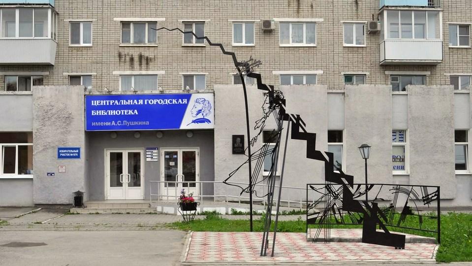 """""""Пушкинка"""" презентует новый молодежный проект """"Крылья"""""""