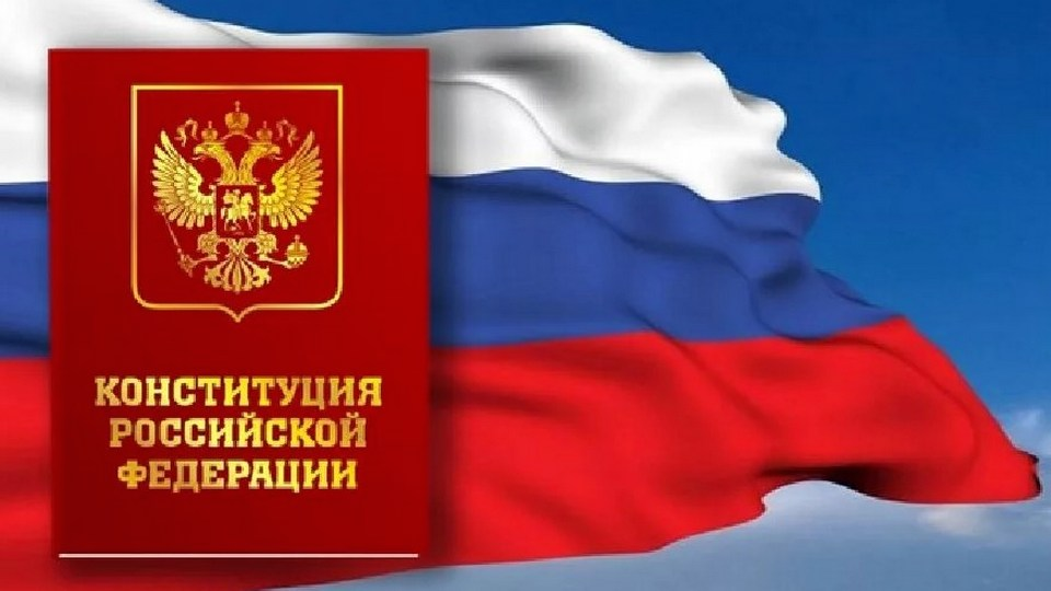 Пять регионов РФ подали заявку на электронное голосование по поправкам к Конституции