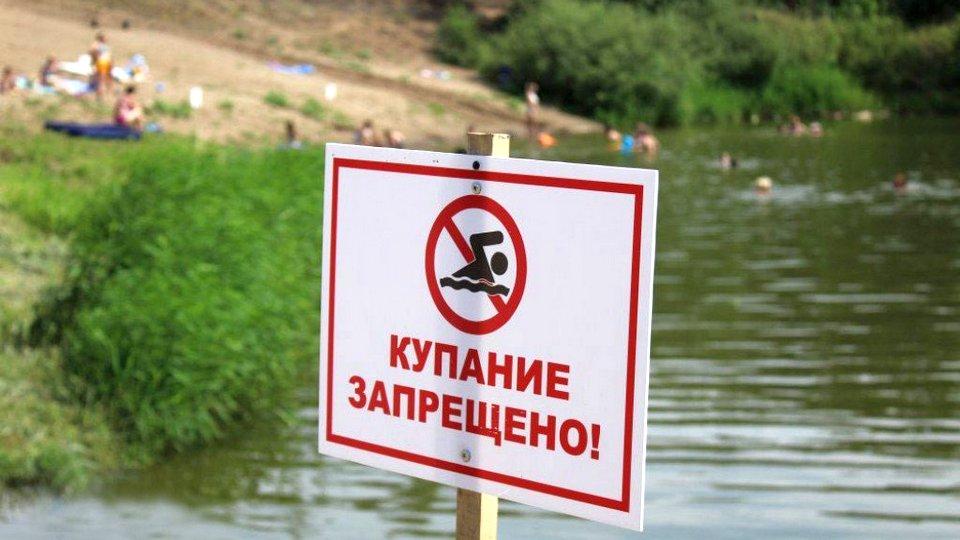 Двое детей утонули в водоемах Каменска-Уральского с начала 2020 года