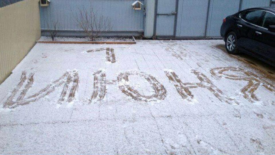 Снег в Салехарде выпал в первый день лета