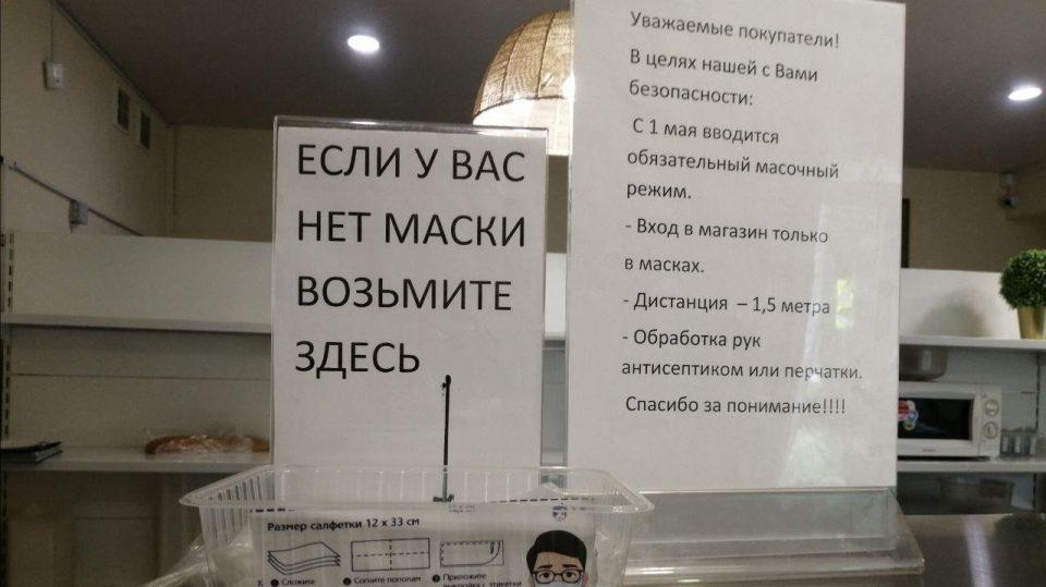 Агония масочного режима в Каменске-Уральском: Алло, полиция?