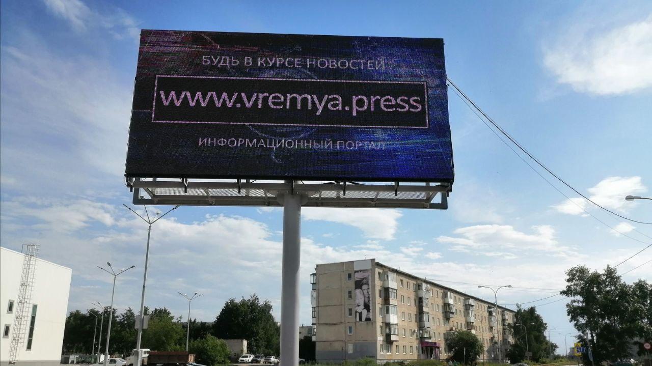 """РГ """"Браво"""": Современному городу - современные технологии"""