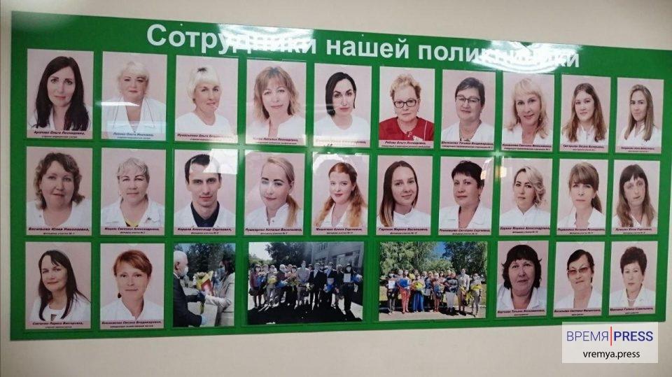 Стенд с портретами лечащих врачей появился в поликлинике Каменска-Уральского