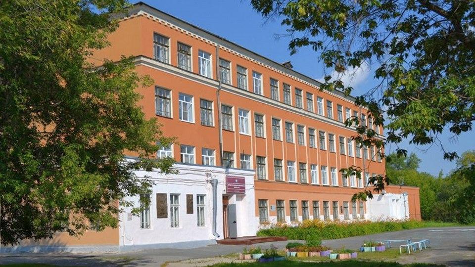 Школа №3 Каменска-Уральского приглашает на онлайн-экскурсию в музей имени Беляева