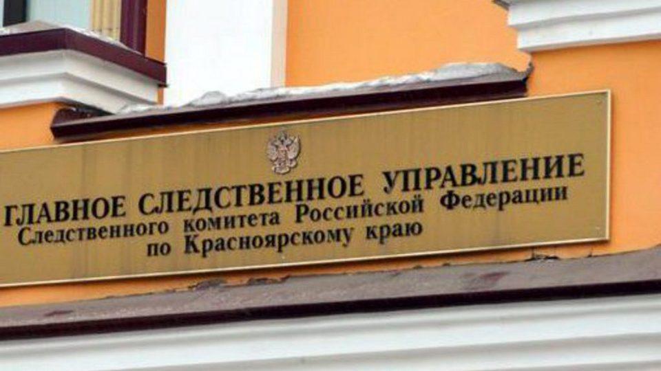Три школьника из Красноярска задержаны за изготовление бомб