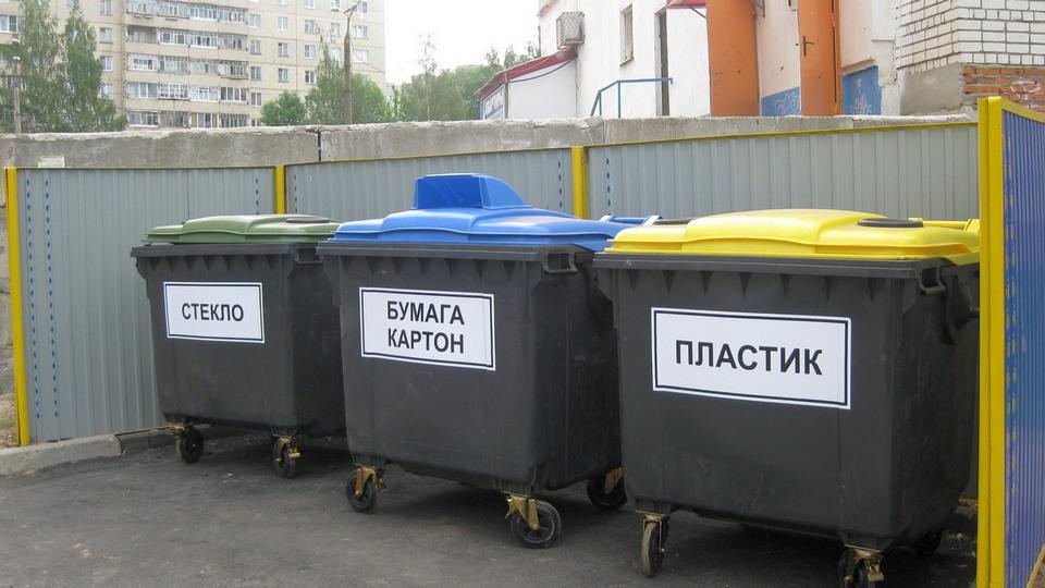 Каменск-Уральский включается в эксперимент по раздельному накоплению ТКО