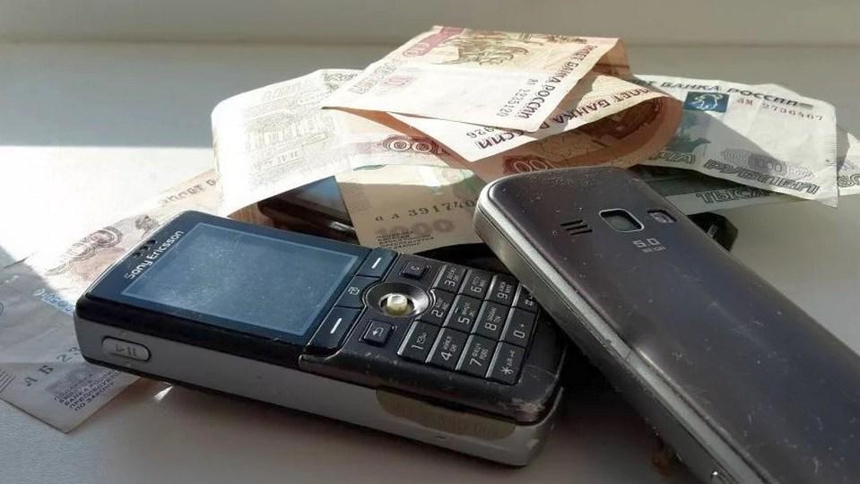 Жительница Екатеринбурга взяла кредит, чтобы перевести деньги мошенникам