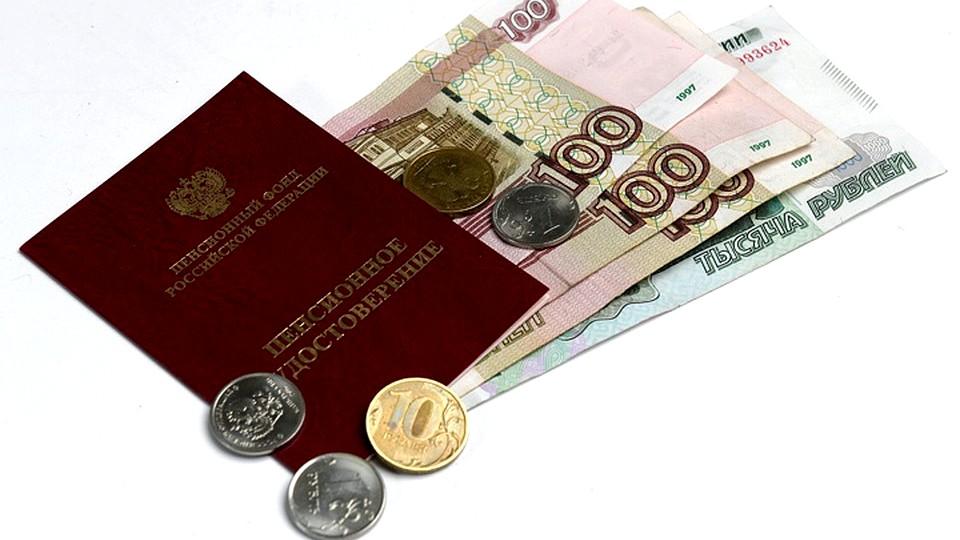 Работающим пенсионерам с 1 августа увеличат выплаты