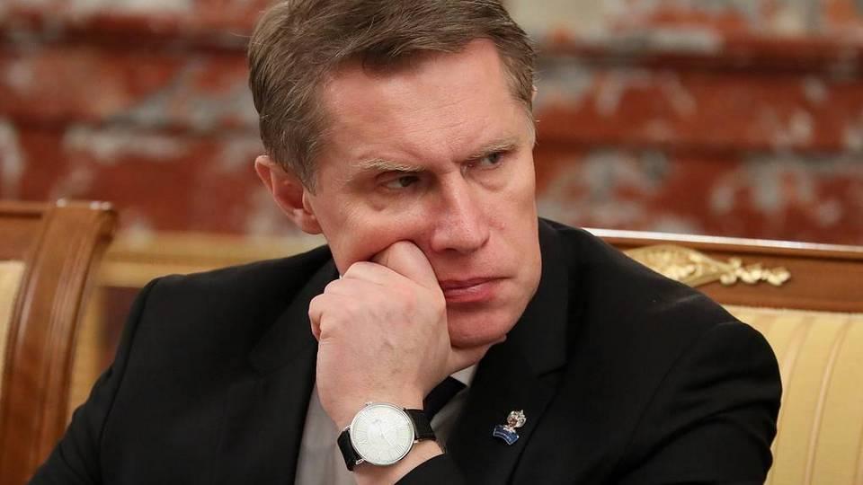 Сегодня в Екатеринбург прилетает глава Минздрава России