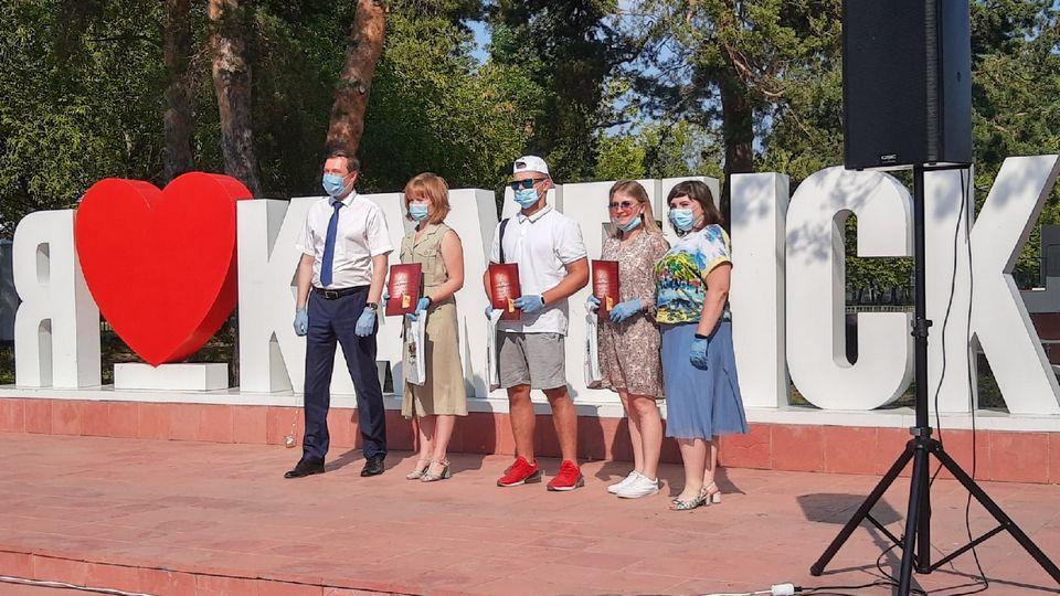В Каменске-Уральском вручили городскую молодежную премию