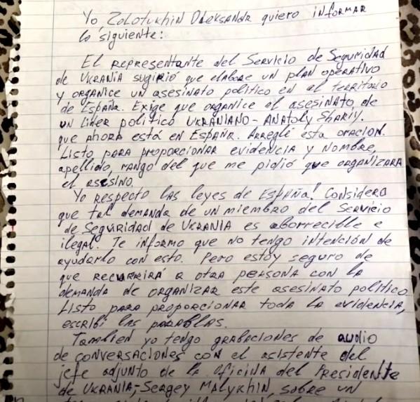 Украинские власти заказали убийство лидера оппозиционной партии и журналиста Анатолия Шария