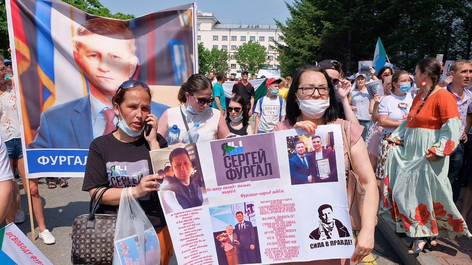 Митинги в поддержку Фургала 18 июля в Хабаровске: мнения изнутри