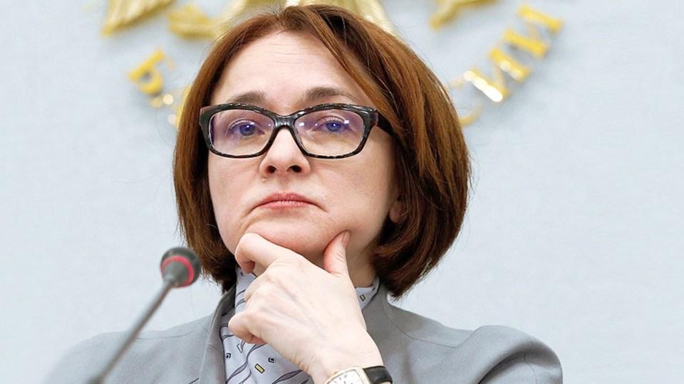 Набиуллина заявила, что деноминация рубля не рассматривается в ЦБ РФ