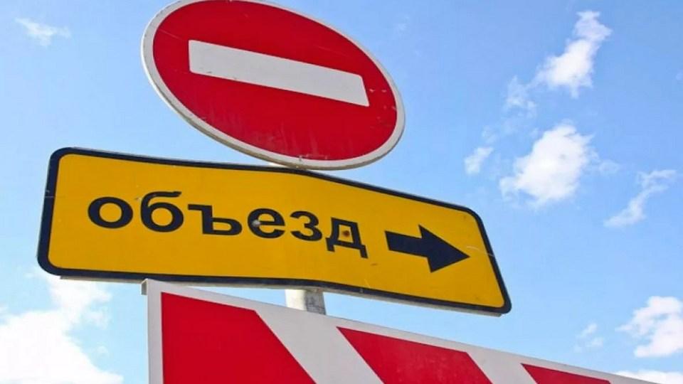 Дорогу по улице Белинского частично перекроют 5 июля