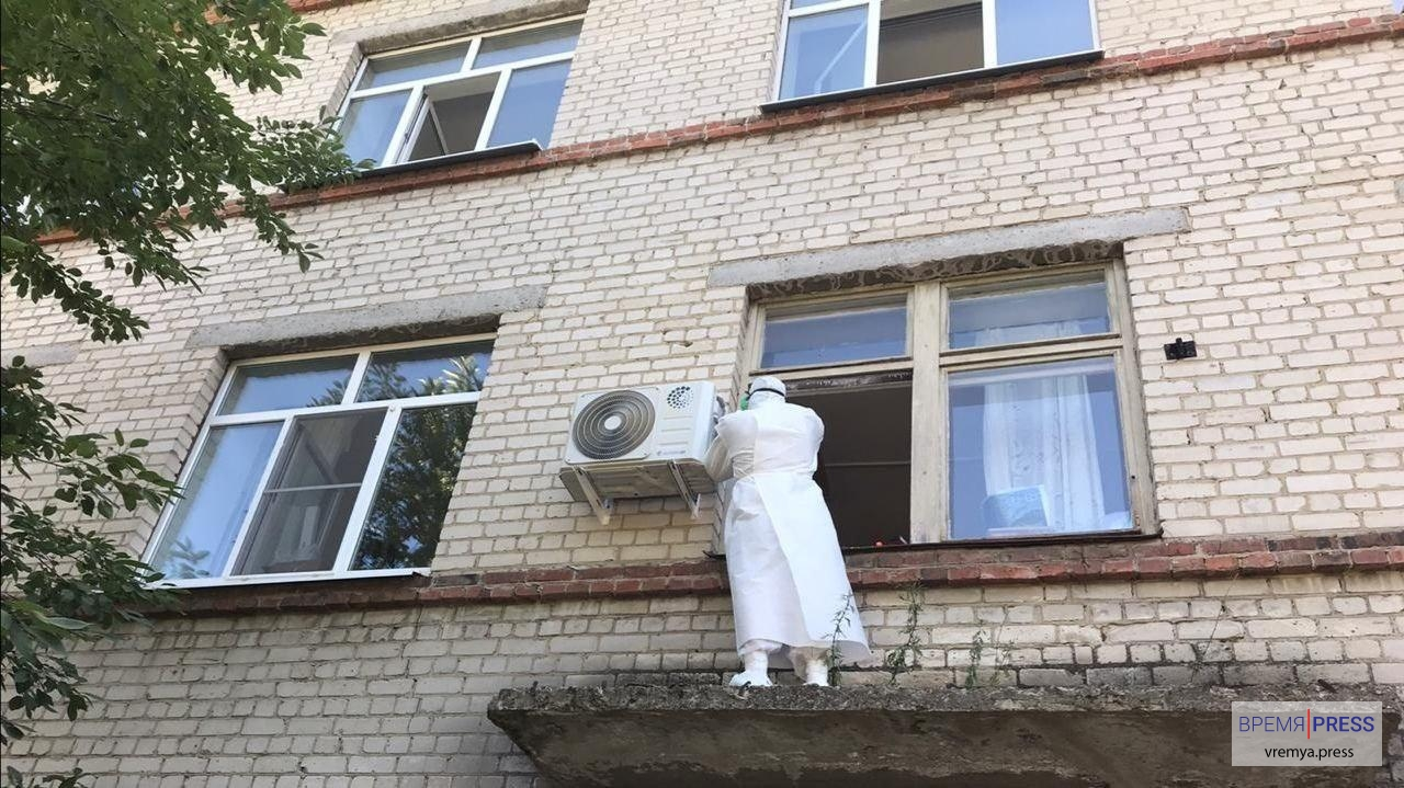 """В """"ковидном"""" госпитале установили кондиционеры воздуха"""