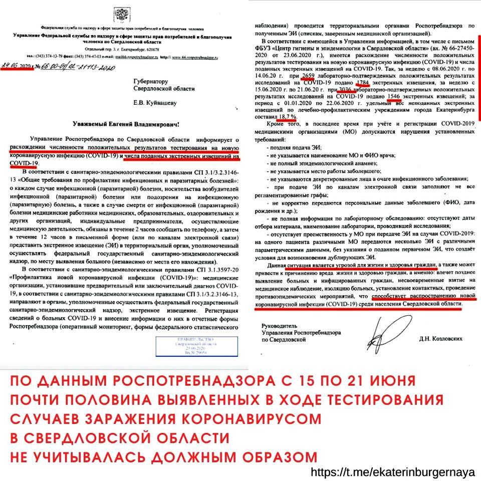 Знак из Екатеринбургерной