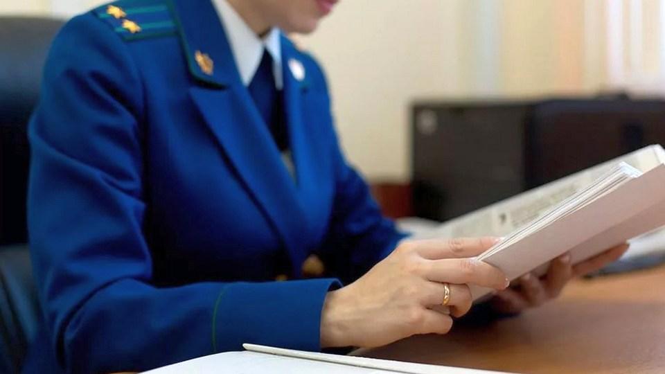 Прокуратура Каменска-Уральского оштрафовала недобросовестного подрядчика на 1,15 миллиона рублей